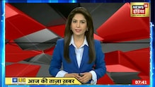 Morning News: आज की ताजा खबर | 20 March 2021 | Top Headlines | News18 India