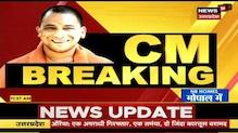पश्चिम बंगाल में BJP की रणनीति, 'श्री राम' के नाम का लिया सहारा