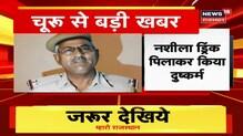 Rajasthan Border पर बढ़ रही है घुसपैठ की साजिश, BSF ने फिर किया Pakistani घुसपैठिये को ढेर