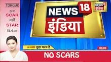 Sharad Panwar ने दिया Anil Deshmukh का साथ, कहा - Parambir Singh की चिट्ठी में कोई सबूत नहीं