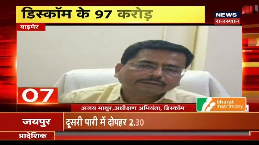 20 Minutes 20 Khabar   Morning News of today   Aaj Ki taja Khabar   21 March 2021