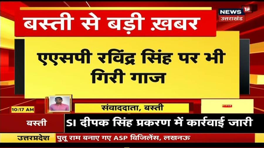 Rampur में 2 गाड़ियों के टक्कर से हुआ खतरनाक सड़क हादसे, 5 लोगों की हुई दर्दनाक मौत