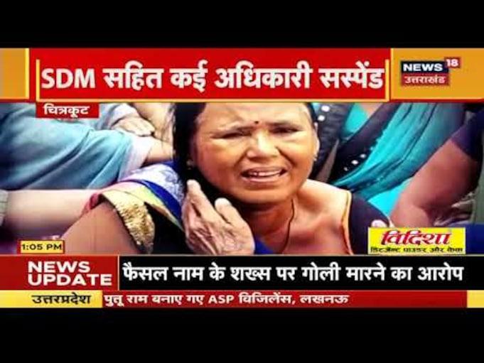 Mission Jal Shakti - केन-बेतवा लिंक के जरिए नदियों को आपस में जोड़ने की पहल