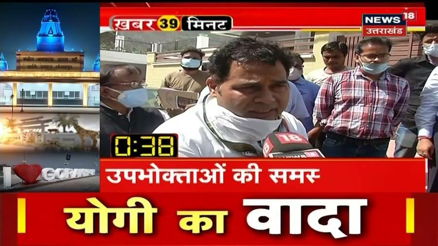Khabar 1 Minute   CM Yogi ने Sitapur में कहा TB पीड़ित व्यक्ति से भेदभाव न करें   News18 UP