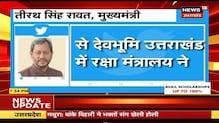 Uttarakhand Express   Corona को लेकर हालात चिंताजनक, एक्टिव केस बढ़कर हुए 1115   News18 UP