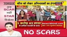UP Uttarakhand Express 100   Lucknow में CM ने कहा भूमि विवाद को हल करना प्राथमिकता   News18 UP