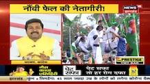 Tejashwi Yadav का 9वीं फेल होना नेता होने में बड़ी बाधा ? Bahas Bihar Ki