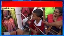 Bengal की जनता बोली क्या उम्मीद कर सकता हूं कि अच्छे दिन आने वाले हैं । News18 India