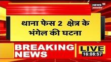 Crime News | Patel Nagar में दबंगों ने किया युवक को अगवा करने का प्रयास | News18 UP