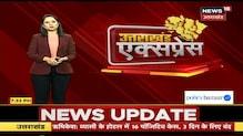सल्ट विधानसभा चुनाव के लिए BJP तैयार, 6 सदस्यीय कमेटी बनाई गई | News18 UP Uttarakhand