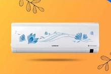 गर्मी ने दी दस्तक! सिर्फ 17,499 रुपये के शुरुआती कीमत में खरीदें दमदार AC