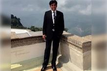 ACS Rohit Kumar Singh: अब केन्द्र में देंगे अपनी सेवायें, जानिये इनकी खूबियां