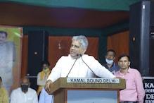 केजरीवाल पर बरसे BJP सांसद, बोले-देहात की उपेक्षा, नहीं मिला किसानी दर्जा!