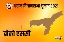 Assam Assembly Election: बोको एससी सीट पर नंदिता दास ने AGP को दी थी शिकस्त