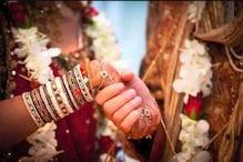 कोरोना काल में शादी करने जा रहे हैं तो पहले जान लें नए नियम