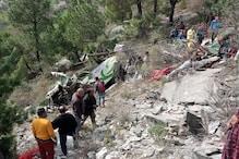 VIDEO: हिमाचल में खाई में गिरी निजी बस, 9 लोगों की मौत, मुआवजे का ऐलान