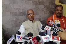 अयोध्याः राम मंदिर निर्माण कार्य प्रगति पर, चंपत राय ने बताया कैसा चल रहा काम