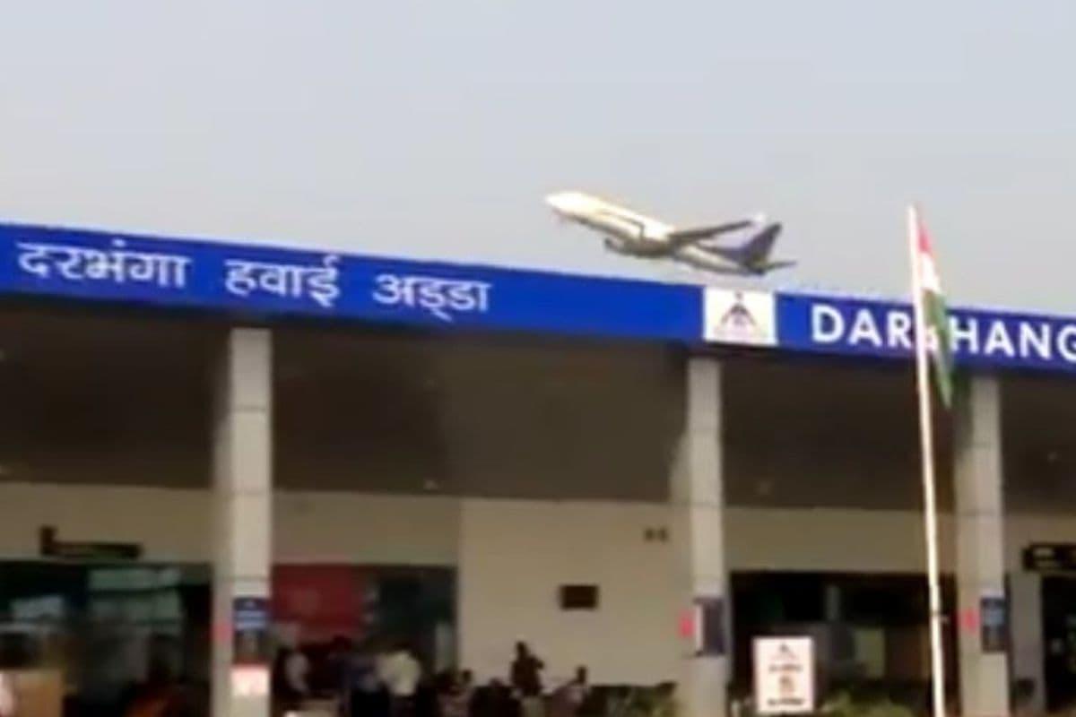 Darbhanga Airport News: उम्मीद से आगे निकला दरभंगा एयरपोर्ट, केंद्रीय  मंत्री ने Video शेयर कर कहा- और बढ़ेंगी फ्लाइट्स | Union Minister Hardeep  Singh Puri shares video of Darbhanga ...