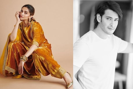 Photo courtesy: @ DeepikaPadukone / MaheshBabu