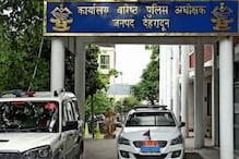 कबूतरबाजों को पकड़ने गएसब-इंस्पेक्टर कोCBI ने 1 लाख रुपए रिश्वत लेते दबोचा