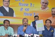दिल्ली भाजपा अध्यक्ष ने आप पर बड़ा हमला करते हुए झूठा और प्रपंची बताया