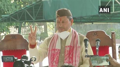 सांसद तीरथ सिंह रावत के मुख्यमंत्री बनने के बाद अब वह किस सीट से चुनाव लड़ेंगे. इसको लेकर अटकलों का दौर तेज हो गया है.