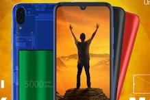 5 हज़ार से भी कम हो गई है इस 5000mAh बैटरी वाले दमदार स्मार्टफोन की कीमत