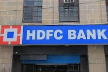 HDFC बैंक को लगा झटका, RBI ने लगाया 10 करोड़ रुपये का जुर्माना