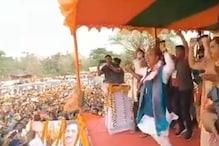 जब असम में स्टेज पर डांस करने लगे BJP और कांग्रेस के दो टॉप लीडर, देखें Video