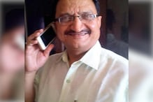 रिश्वत केस में पकड़े गये IAS इंद्र सिंह राव की HC ने खारिज की जमानत याचिका