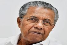 केरल चुनाव 2021: वोटर लिस्ट में गड़बड़ी करने के आरोपों को CM विजयन ने नकारा