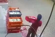 Video: बेगूसराय में 13 लीटर दूध की चोरी, पकड़ने वाले को 1000 रुपए का इनाम