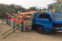 दिल्ली में हुआ अनूठा प्रयोग, कबाड़ से जुगाड़ कर बना दिया बच्चों के लिए मोबाइल पार्क, देखें Photos