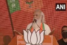 कोलकाता में PM मोदी बोले- लोकसभा में TMC हाफ, इस बार पूरी साफ; 10 खास बातें