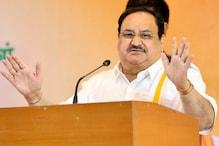 मोदी सरकार के 7 साल पूरा होने पर न करें कोई कार्यक्रम, भाजपा CMs को चिट्ठी
