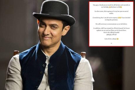 Aamir Khan has made a distance from social media.
