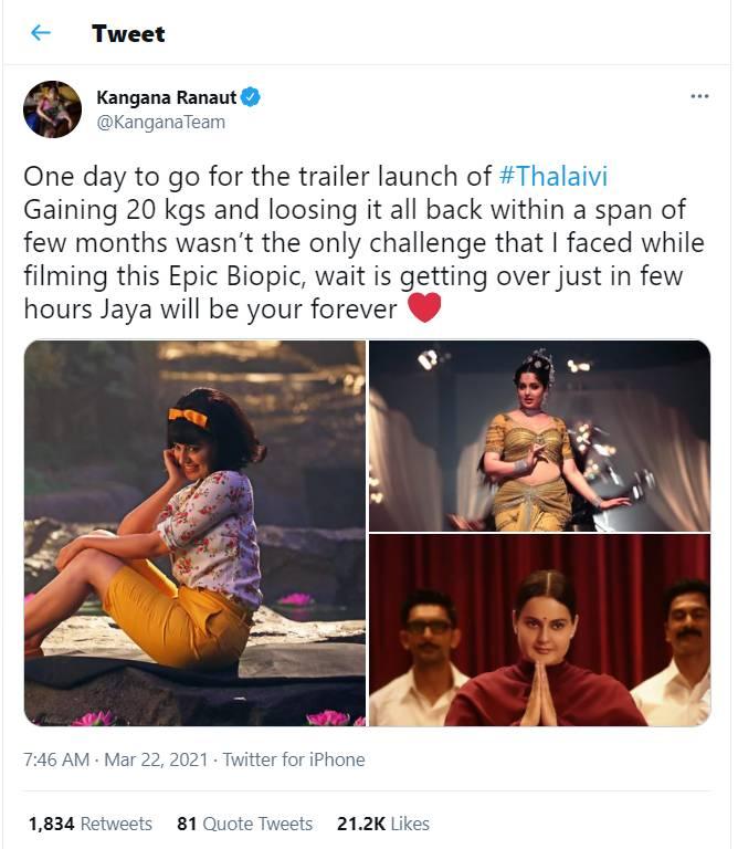 Thalaivi, Kangana Ranaut, Kangana Ranaut transformation
