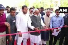 राजगीर में स्काई वॉक ग्लास ब्रिज का लें मजा , CM ने किया उद्घाटन, देखें Photos