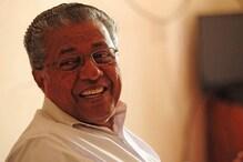 सिर्फ पिनराई विजयन की वजह से नहीं, एकजुट प्रयास से मिली केरल में जीत