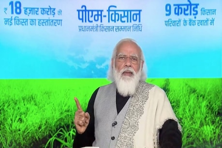 The eighth installment of PM Kisan Samman Nidhi Scheme can come anytime after Holi.