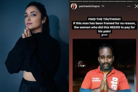 Parineeti Chopra (Instagram @ParineetiChopra)