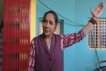 देवेन्द्र चौरसिया हत्याकांड : रामबाई बोलीं-पति दोषी हुआ तो फांसी पर लटका दूंगी