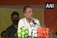 नागपुर से असम को कंट्रोल करना चाहती है BJP, तिनसुकिया से राहुल गांधी का वार