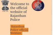 Rajasthan Police Constable Result: भर्ती परीक्षा की 83 यूनिट का रिजल्ट जारी