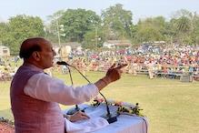 असम में राजनाथ सिंह का चुनावी आगाज, आतंकवाद और उग्रवाद पर कही बड़ी बात