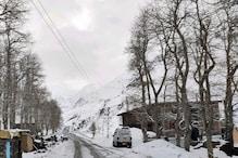 Weather Update: हिमाचल में मौसम खराब, अटल टनल सैलानियों के लिए बंद, येलो अलर्ट
