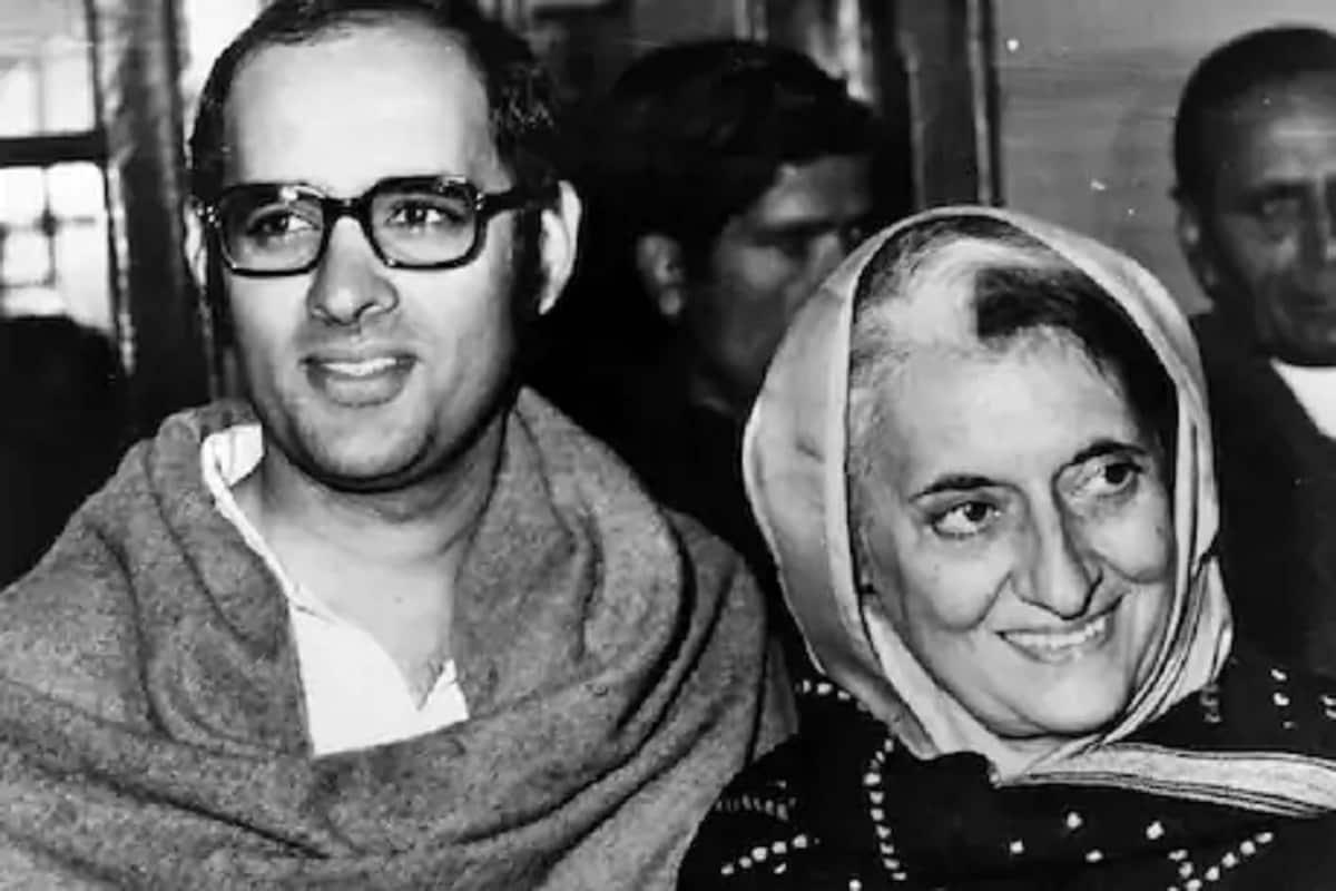 , Emergency, 21 March 1977, Congress, 1977 General Elections, Democracy of India, Indian democracy, Indira Gandhi, Sanjay Gandhi,