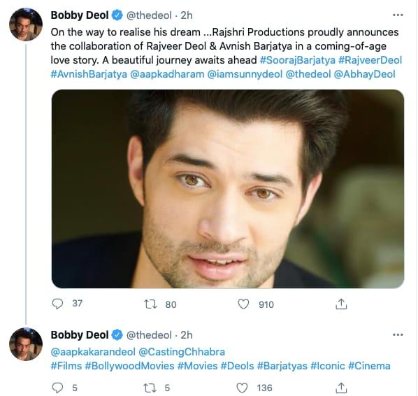 सनी देओल, Sunny Deol, Dharmendra, Rajveer Deol, Dharmendra's Grandson, Bollywood Debut