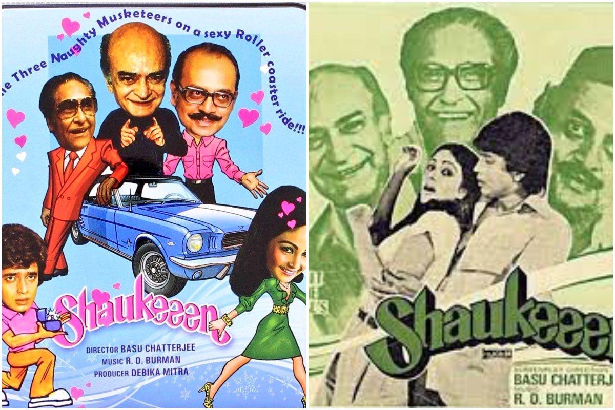 उत्पल दत्त, utpal dutt, utpal dutt birth anniversary, birth anniversary, Bollywood