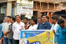 बंगालः तृणमूल कांग्रेस नेता शेख आलम ने चार पाकिस्तान वाले बयान पर मांगी माफी